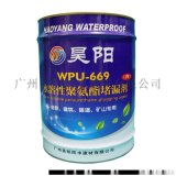 广州聚氨酯灌浆材料直批零售找昊阳,专业防水堵漏
