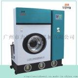 工业微电脑干洗机 10公斤干洗店专用