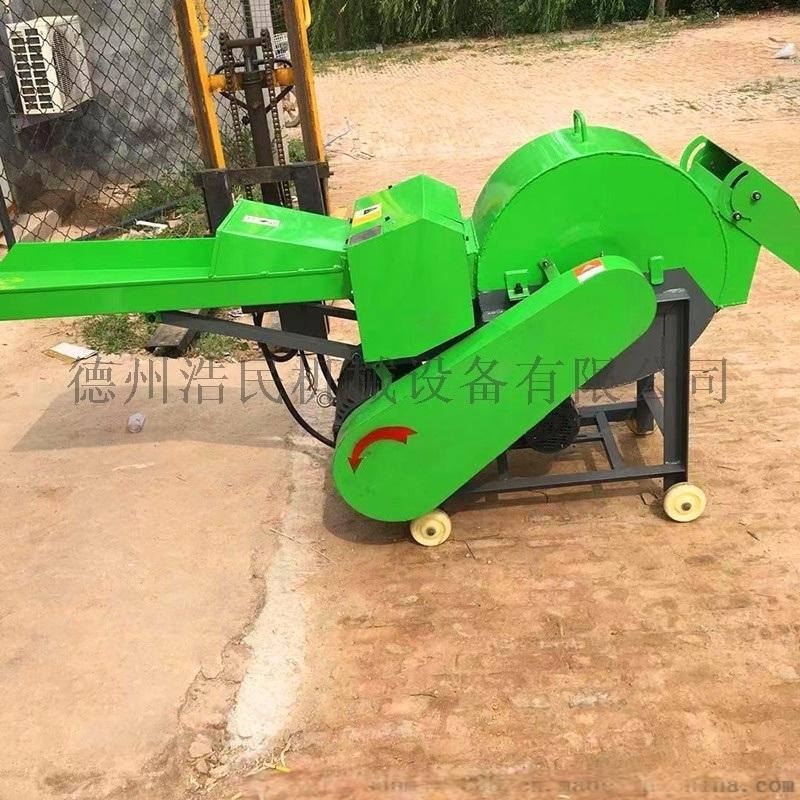 浩民機械生產供應玉米秸稈粉碎揉絲機 鍘草機