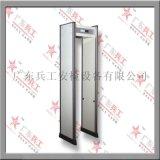 兵工廠家BG-A006高端室外防水型安檢門