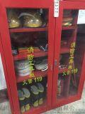 专利消防柜生产工厂生产消防工具柜厂家