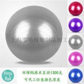 上海雯靖充气75厘米瑜伽球厂家直发