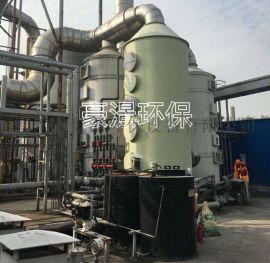 供应玻璃钢酸雾净化塔 氨氮吹脱塔 氮氧化物洗涤塔