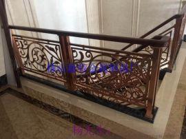 新型别墅欧式艺术楼梯工艺护栏 铜铝雕花栏杆厂家