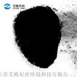 艾格尼丝活性炭 脱色提纯颗粒燃气净化处理木质活性炭