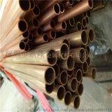 廠家精密黃銅管H65環保黃銅管規格齊全