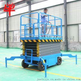 500kg液压小型电动剪叉式货梯6米移动式升降机
