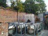 西安天然气点供,LNG瓶装气化站建站