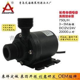 直流12v增压水泵 24v四分螺纹微型循环潜水泵