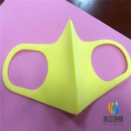 明星同款海绵口罩 防尘透气可清洗海绵口罩
