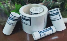 湖南娄底 铝合金衬塑ppr复合管 环保管材