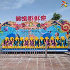 大型游乐设备10至20座排排座公园户外游乐设施
