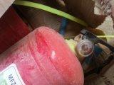 手提式灭火器消防器材救生设备救生用品