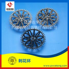 废气塔PP拉西环DN73聚丙烯带刺花环填料厂家