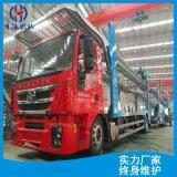 轿运车平板运输车 物流运输车 可定制半挂车
