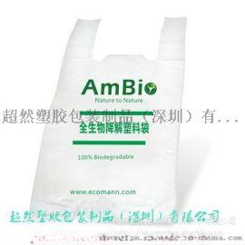 深圳PBAT全生物降解袋 环保袋 购物袋