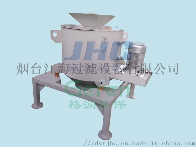 烟台格润金属屑铜铁铝甩干单机标配