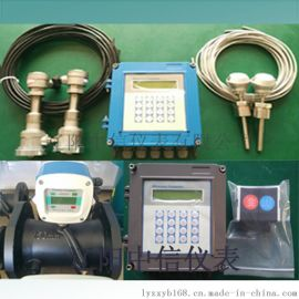 RXT3M-R超声波流量计/液位传感器