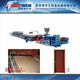 PVC(发泡)门板、装饰板等宽幅板材生产线