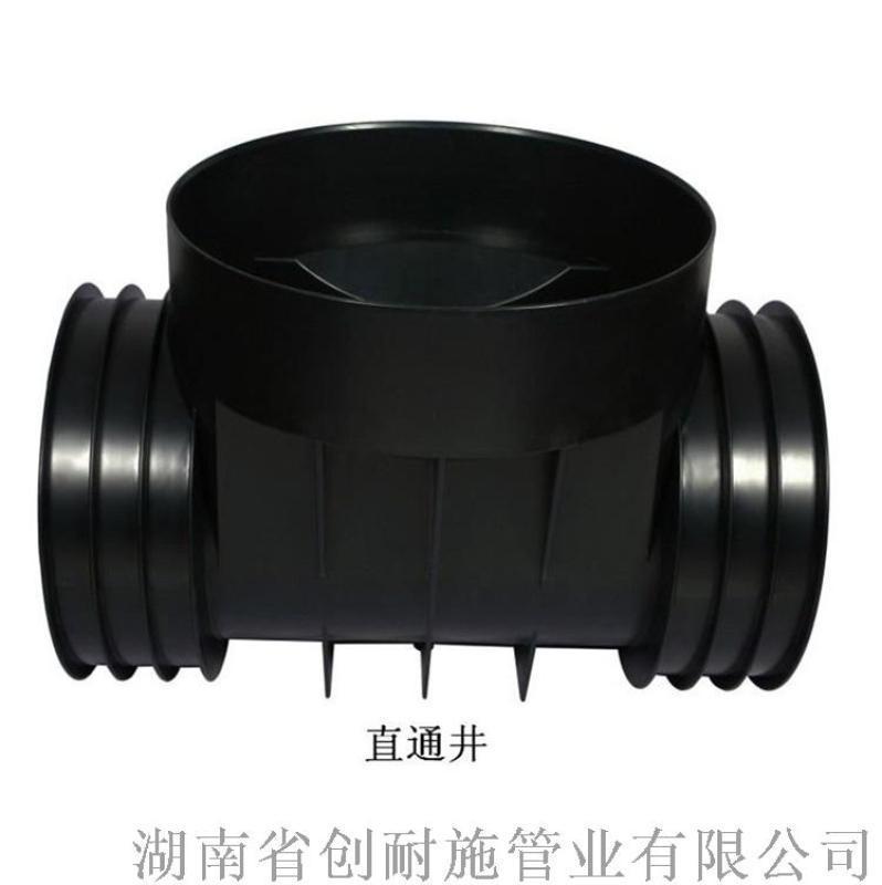 湖南塑料检查井起始井雨水井沉泥井厂家600