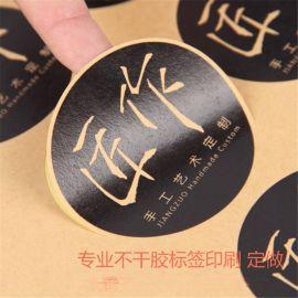 宁波不干胶标签、透明不干胶标签、彩色商标标签印刷