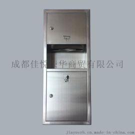 佳悦鑫304不锈钢组合式一擦手纸箱