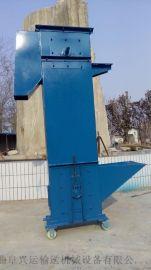 建筑废渣斗式提料机变频调速 连续式提升机垂直提升机安装供应厂家