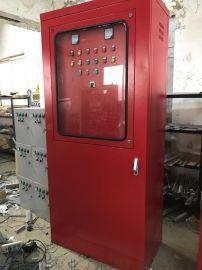 供应创新控制柜厂家/CCCF标准水泵控制柜厂家