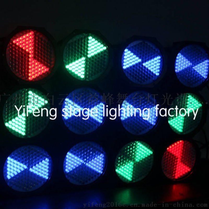 益峰127颗LED扁帕灯塑胶KTV染色灯