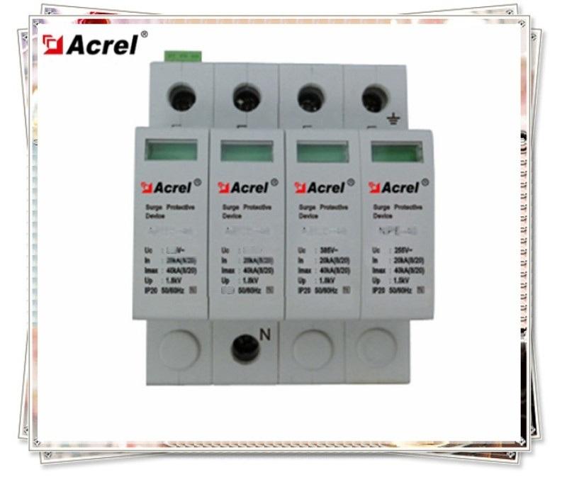 安科瑞防雷器,ARU2-40/385/1P防雷器