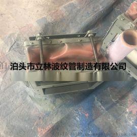 耐高温补偿器 金属补偿器矩形织物膨胀节可按图加工