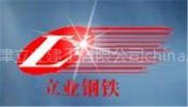 高频焊接H型钢235B