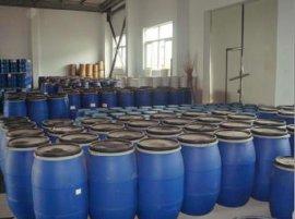 有机磷酸酯改性阻燃剂