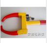 正品加厚红夹子汽车防盗轮胎锁 (ABH-C3)