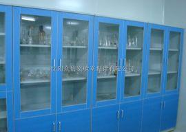 实验室专用器皿柜