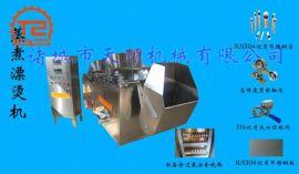 漂烫蒸煮机(PT-3000型)