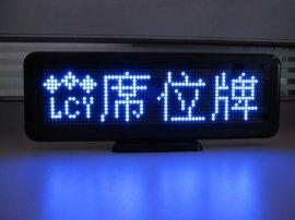四字单蓝LED台式屏
