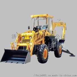 精品两头忙装载机小型挖掘装载机 支持定做