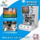 脉冲焊接机脉冲热压机压排机 GZC-MY200