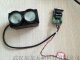 激光测距模块使用说明书(CD-150A型)