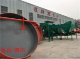 小型猪粪有机肥生产线,鸡粪有机肥配料机设备