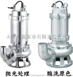 环保节能精铸WQD全不锈钢潜水污水泵