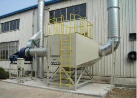 活性炭吸附箱工业空气净化器