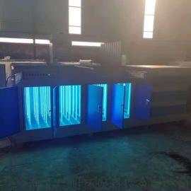 uv光氧等离子空气净化设备