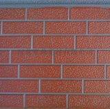 外墙挂板 金属雕花保温板生产厂家