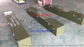 短波通信天线升降杆-**移动避雷针-车载升降杆系统