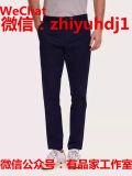 提供tommy汤米男装休闲裤代工厂一手货源代发