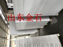 冶金专用陶瓷纤维板