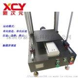 往返线扫描教学机器视觉实验平台XCY-RTL300-02