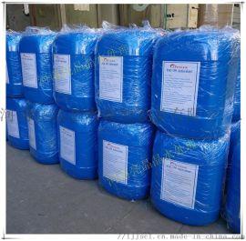 晋中缓蚀阻垢剂 环保型寿阳反渗透用阻垢剂阳泉
